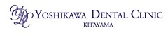京都市左京区の北山吉川歯科クリニックです。